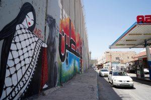 Bethlehem Wall 5